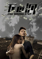 One Wrong Step Netflix SG (Singapore)
