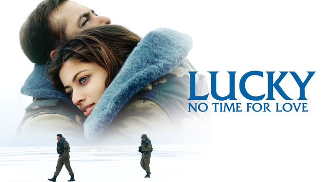 Lucky: No Time for Love on Netflix USA