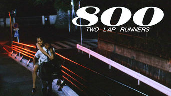 800 TWO LAP RUNNERS