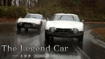 The Legend Car トヨタ2000GT