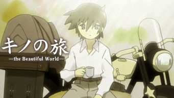 キノの旅 -the Beautiful World-