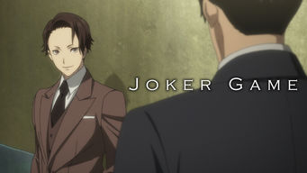 Joker Game: Season 1