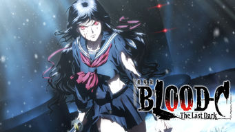 劇場版 BLOOD-C The Last Dark