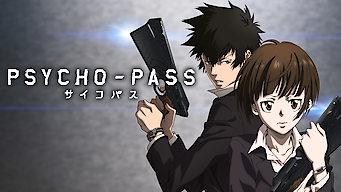 Psycho-Pass サイコパス
