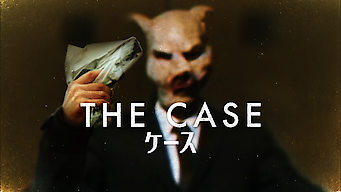 THE CASE/ケース
