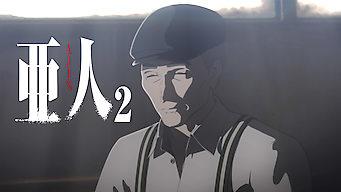 亜人 OAD 2「Intermission」