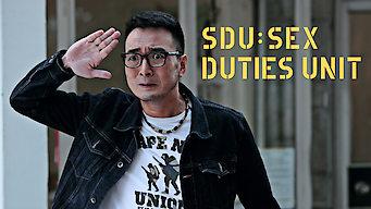 SDU 飛虎出征