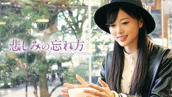 Documentary of NOGIZAKA46: Kanashimi no Wasurekata