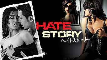 Hate Story/ヘイトストーリー