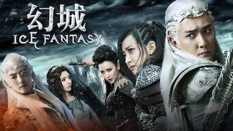 幻城 〜Ice Fantasy〜