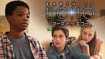 Earth to Echo アース・トゥ・エコー