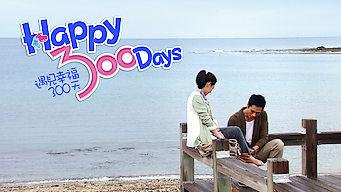 Happy 300 Days -遇見幸福300天-