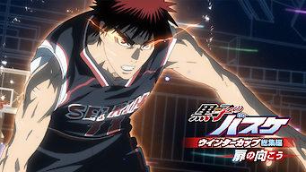 Kuroko's Basketball: Winter Cup Highlights  ~Crossing the Door~
