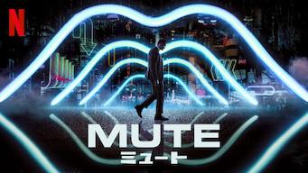 Mute/ミュート