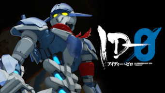 ID-0 アイディー・ゼロ