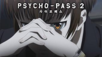 Psycho-Pass: Psycho-Pass 2
