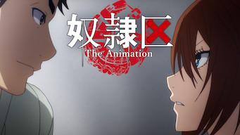 奴隷区 The Animation