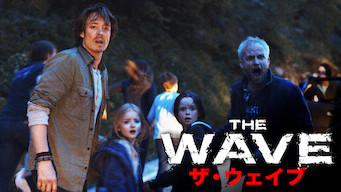 THE WAVE / ザ・ウェイブ