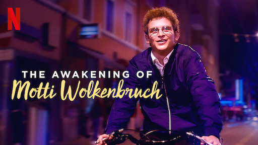 The Awakening of Motti Wolkenbruch