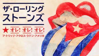 ザ・ローリング・ストーンズ/オレ! オレ! オレ! ア・トリップ・アクロス・ラテン・アメリカ
