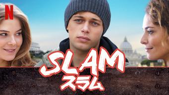 SLAM/スラム