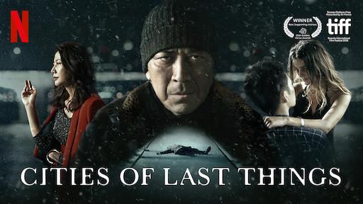 Cities of Last Things