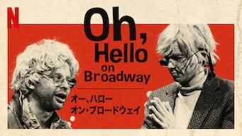 オー、ハロー オン・ブロードウェイ