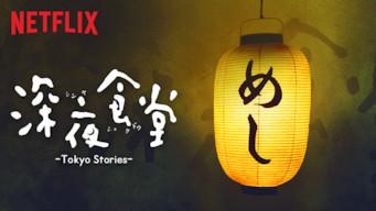 深夜食堂: Tokyo Stories