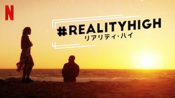 #REALITYHIGH/リアリティ・ハイ