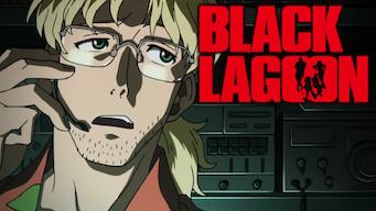 ブラックラグーン