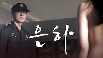 Eun-Ha