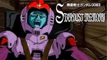 機動戦士ガンダム 0083 STARDUST MEMORY