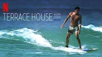テラスハウス Aloha State