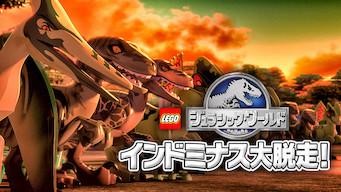 LEGO(R)ジュラシック・ワールド: インドミナス大脱走!