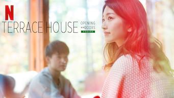 TERRACE HOUSE: オープニング・ニュー・ドアーズ