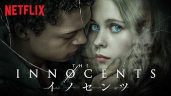 THE INNOCENTS/イノセンツ