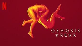 OSMOSIS/オスモシス