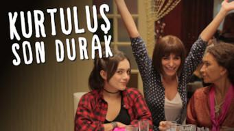 クルトゥルス女性同盟