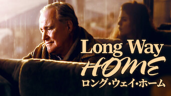 LONG WAY HOME ロング・ウェイ・ホーム