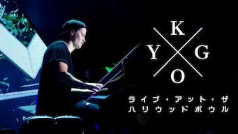 Kygo: ライブ・アット・ザ・ハリウッドボウル