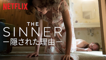 The Sinner -隠された理由-