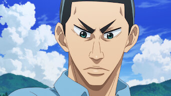 Episode 6: Sohoku Shaken