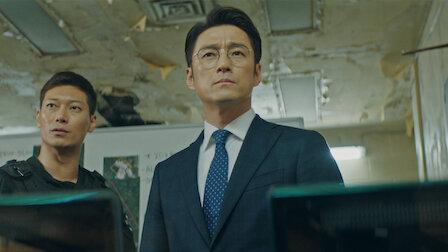 Watch Command. Episode 6 of Season 1.