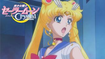 美少女戦士セーラームーン Crystal