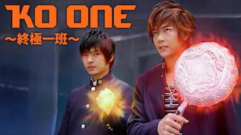 KO One ~終極一班~