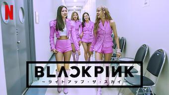 BLACKPINK ~ライトアップ・ザ・スカイ~