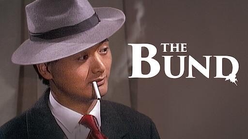 The Bund
