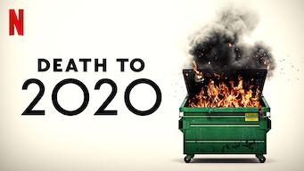 さらば! 2020年
