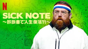 Sick Note ~診断書で人生復活?!~