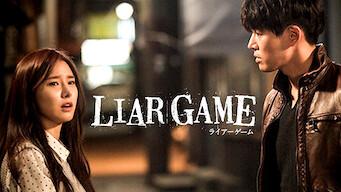 LIAR GAME~ライアーゲーム~